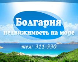 Бетонные заводы от производителя в Москве и Самаре купить